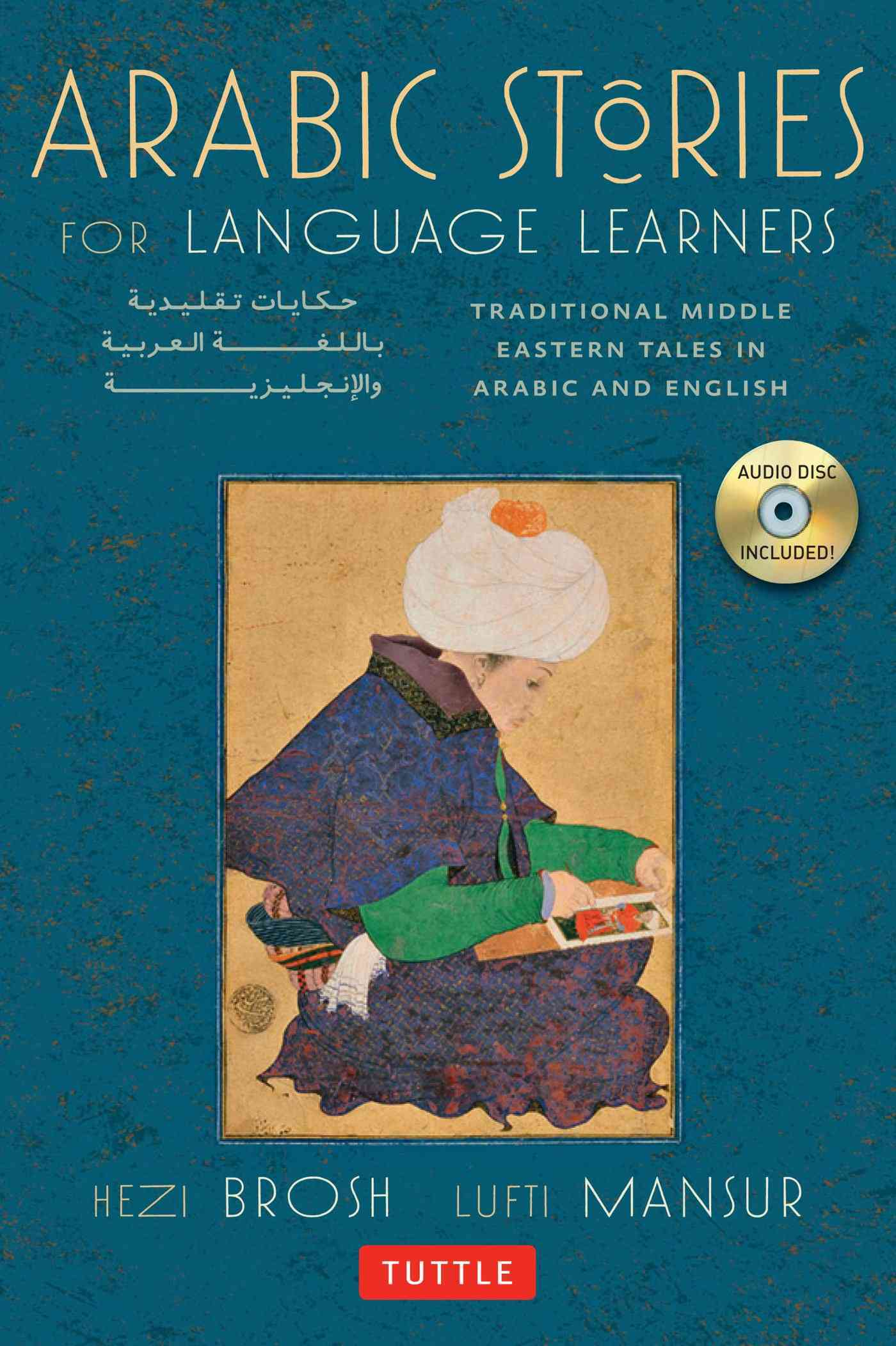 Arabic Stories for Language Learners By Brosh, Hezi/ Mansur, Lutfi